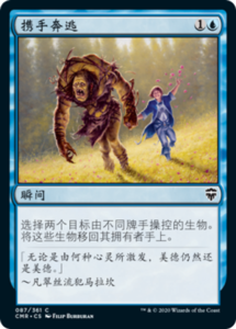 Picture of Run Away Together Magic Card